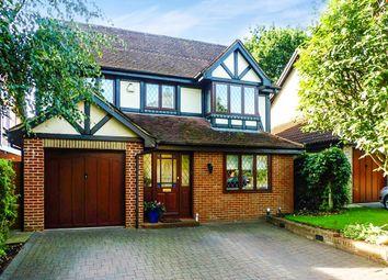 Thumbnail 4 bedroom detached house for sale in Boleyn Court, Bell Lane, Broxbourne