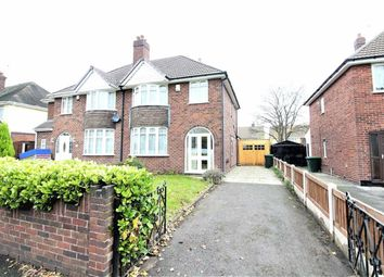 Thumbnail 3 bed semi-detached house for sale in Powis Avenue, Tipton