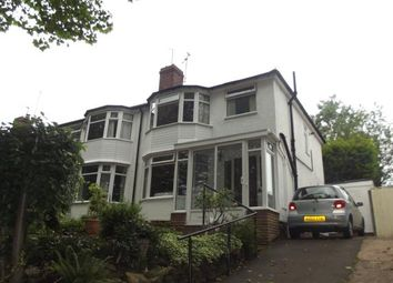 Thumbnail 3 bed semi-detached house for sale in Hillyfields Road, Birmingham, West Midlands