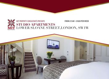 Thumbnail Studio to rent in Sloane Gardens, London
