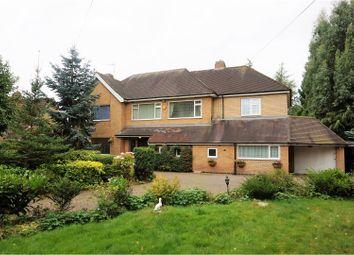Thumbnail 5 bed detached house for sale in Beverley Road, Kirk Ella