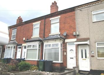 Thumbnail 2 bedroom terraced house to rent in Birchfield Lane, Oldbury