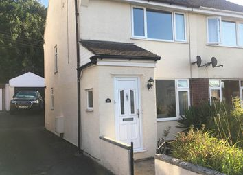 Thumbnail 3 bedroom semi-detached house to rent in Fairlyn Drive, Kingswood, Bristol