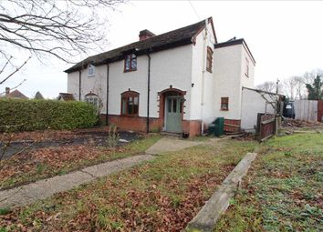 Thumbnail 4 bed cottage for sale in Westerfield Road, Westerfield, Ipswich, Suffolk