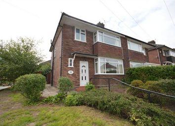 Thumbnail 3 bed semi-detached house for sale in Town Lane, Bebington, Merseyside