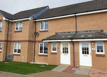 2 bed terraced house for sale in Balvenie Drive, Kilmarnock, East Ayrshire KA3