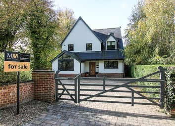 Thumbnail 5 bed detached house for sale in Centre Drive, Newmarket
