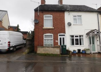Thumbnail 1 bed end terrace house for sale in Bretby Road, Newhall
