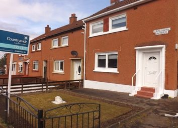 Thumbnail 2 bedroom end terrace house to rent in Carlowrie Avenue, Blantyre, Glasgow