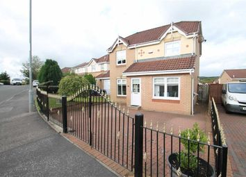 Thumbnail 5 bed detached house for sale in Mcmahon Drive, Newmains, Lanarkshire