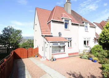Thumbnail 2 bed semi-detached house for sale in Gallowhill Road, Lenzie, Kirkintilloch, Glasgow