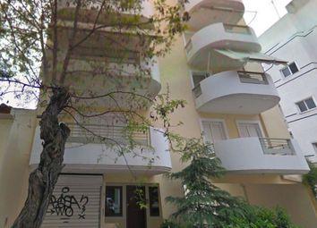 Thumbnail 3 bed apartment for sale in Center, Chalandri, North Athens, Attica, Greece