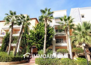 Thumbnail 2 bed property for sale in Torrevieja, Alicante, Spain