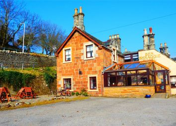 Thumbnail Hotel/guest house for sale in Old Bank Road, Golspie