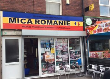 Thumbnail Retail premises for sale in 26 Copley Road, Doncaster
