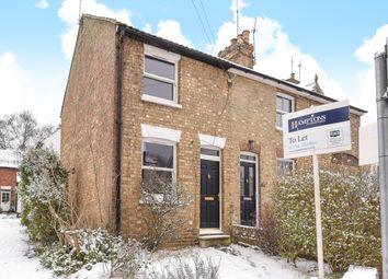 Thumbnail 2 bed end terrace house to rent in Hitchen Hatch Lane, Sevenoaks