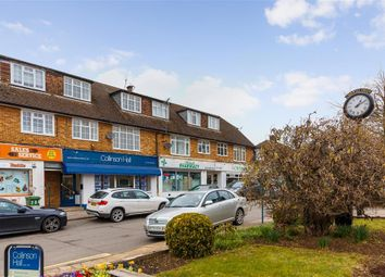 Thumbnail 1 bed flat to rent in Watford Road, Chiswell Green, St.Albans