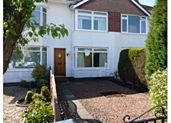 Thumbnail 2 bed terraced house for sale in Roffey Park Road, Paisley
