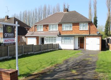 Thumbnail 3 bed semi-detached house for sale in Pear Tree Road, Great Barr, Birmingham
