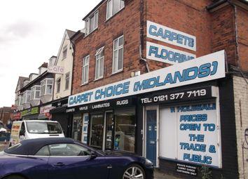 Thumbnail Retail premises to let in Tyburn Road, Erdington, Birmingham