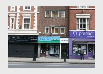 Thumbnail Retail premises to let in 24A Chapel Ash, Wolverhampton