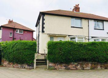 3 bed semi-detached house for sale in Botcherby Avenue, Carlisle, Cumbria CA1