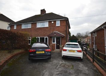 Thumbnail 3 bedroom semi-detached house to rent in Walton Road, Chesterfield, Derbyshire