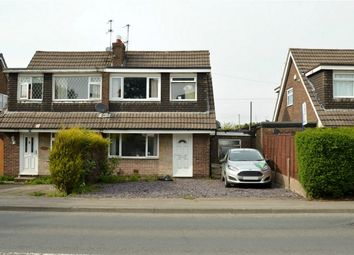 Thumbnail 3 bed semi-detached house for sale in Haddon Close, Macclesfield, Cheshire