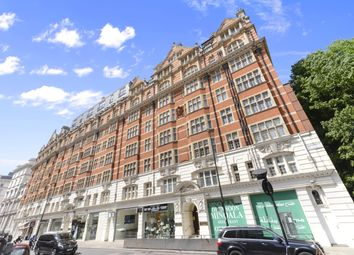 Thumbnail 2 bed flat to rent in Parkside, Knightsbridge, London