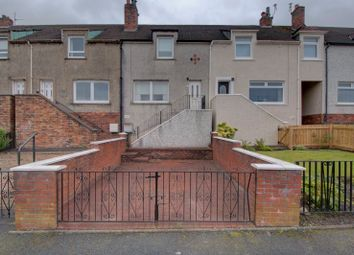 2 bed terraced house for sale in Katrine Crescent, Airdrie ML6