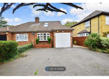 Thumbnail 4 bed bungalow to rent in Park Crescent, Erith