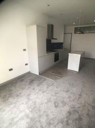 Thumbnail 1 bed flat to rent in Danum House, Apartment 16