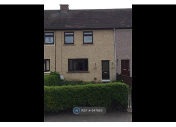 Thumbnail 2 bed terraced house to rent in Woodburn Park, Dalkeith