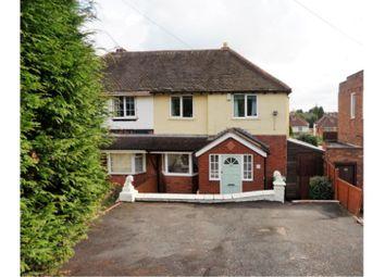 3 bed semi-detached house for sale in Great Bridge Road, Bilston WV14