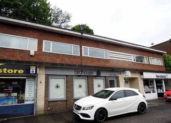 Thumbnail 2 bed flat to rent in Bury New Road, Prestwich, Prestwich Manchester