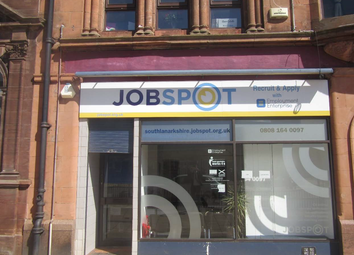 Thumbnail Retail premises to let in 18 Brandon Street, Hamilton