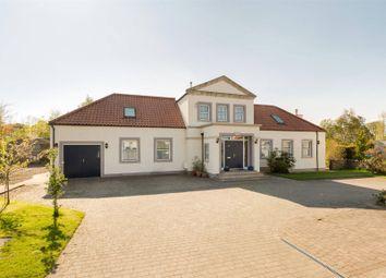 Thumbnail 4 bed detached house for sale in The West Coachhouse, Ormiston Farm Steadings, Leyden Road, Kirknewton