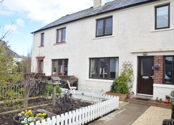 Thumbnail 3 bedroom terraced house for sale in Dewar Square, Dingwall