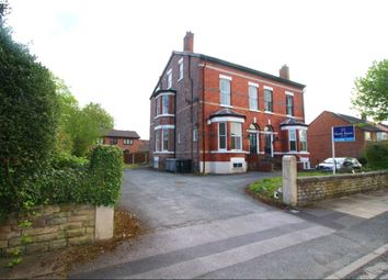 Thumbnail 2 bed flat to rent in Holmefield, Sale