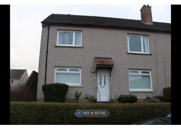 Thumbnail 2 bed flat to rent in Montrose Crescent, Hamilton