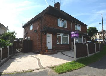 Thumbnail 2 bedroom semi-detached house for sale in Greenwood Avenue, Hucknall, Nottingham