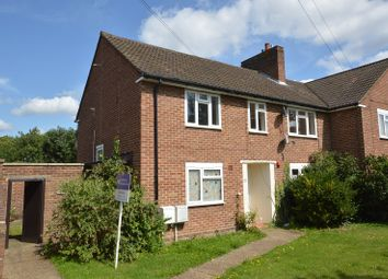 Thumbnail 2 bed maisonette for sale in Frimley Road, Chessington, Surrey.