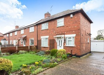 Thumbnail 2 bed end terrace house for sale in Wisgreaves Road, Alvaston, Derby