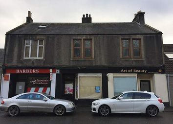 Thumbnail Retail premises for sale in Main Street, Newmills, Dunfermline