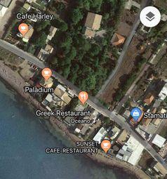 Thumbnail Land for sale in St George South. Corfu., Corfu, Ionian Islands, Greece