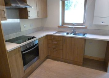 Thumbnail 2 bed end terrace house to rent in 9 North Street, Rothes