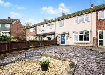 3 bed terraced house for sale in Queen Elizabeth Way, Ilkeston, Derbyshire DE7