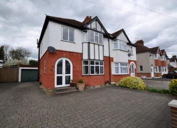 Thumbnail 3 bed semi-detached house for sale in Swakeleys Road, Uxbridge