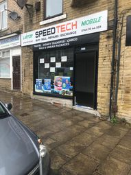 Thumbnail Retail premises for sale in Oak Lane, Bradford
