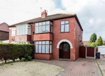 Thumbnail 3 bed semi-detached house to rent in Stainforth Road, Barnby Dun, Doncaster, South Yorkshire